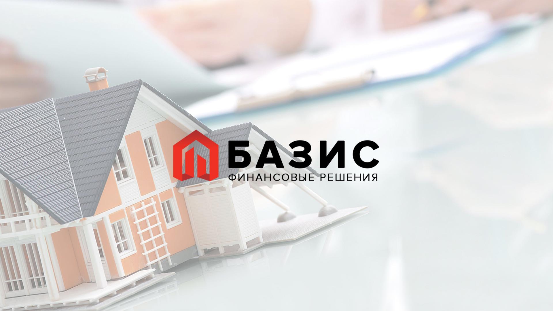 кредит под залог недвижимости статья